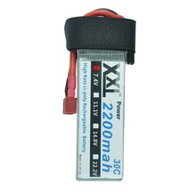 2pcs XXL Wire On Both Side Lipo Battery 7.4V 2200mAh 30C 2S RC Li-Po Battery for Fixed-wing Helicopter