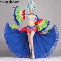 Для женщин открытие танец большие качели юбки костюмы Женская Мода производительность современного танца сценический костюм одежда сексу