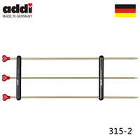 AddiNet 315 2 For crocheting standard and enhanced patterns knitting needles