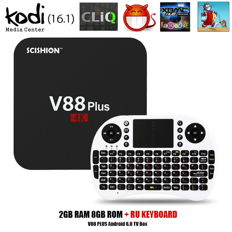 SCISHION V88 plus TV Box Rockchip 3229 Quad-core Android 5.1 WiFi H.265 VP9 4 K Smart Set Top Box Media Player PK V88 v88 pro X96