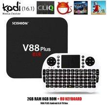 Scishion V88 плюс ТВ Box Rockchip 3229 quad-core Android 5.1 WiFi H.265 vp9 4 К Smart Декодер каналов кабельного телевидения media плеер PK V88 V88 Pro X96