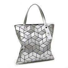 women Bag Japan style Mirror Folding Handbag Ladies 3D Geometry Fashion shoulder bags Casual Tote bao