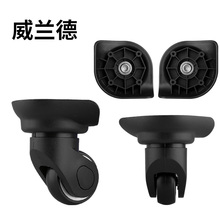 цена на Makeup trolley luggage wheel accessories repair password suitcase pulley luggage accessories universal wheel universal casters