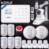 2017 W18 WIFI GSM SMS Burglar LCD Touch Screen Alarm Panel Home Security Alarm System Wireless
