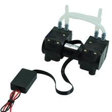 12V-24V brushless DC motor double head diaphragm pump self-priming pump цена в Москве и Питере