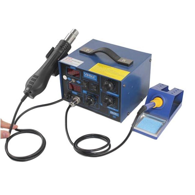 BGA repairing system YIHUA 862D+ soldering station + YIHUA 305D 30V 5A adjustable DC power supply