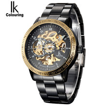 Brand IK Men's Sport Skeleton Automatic Mechanical Watches Steampunk Military Clock Relogio Masculino Free Ship