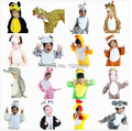 Бесплатная доставка 2016 детей животных динозавр костюмы для малыша хэллоуин ну вечеринку мультфильма костюма косплей