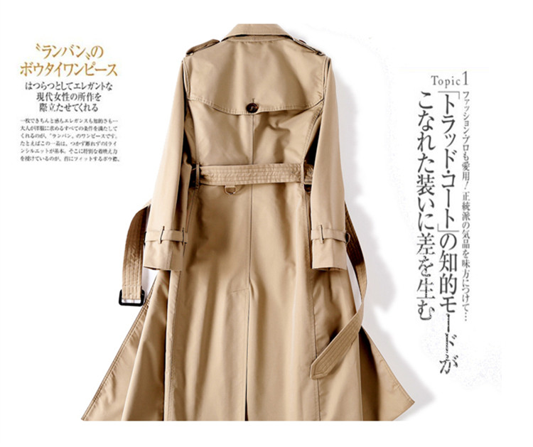 Moyen Hiver Qualité Nouvelle Tranchée Longueur Mode Haute Designer Outwear Breasted2018 Femmes Britannique Manteau Double Automne Classique Mince Kaki cLR54A3jq