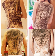 Hot Selling 1pc Large Tattoo Stickers Waterproof Temporary Flash Tattoos Full Back Chest Body Gift Make Up Party S5970(China)