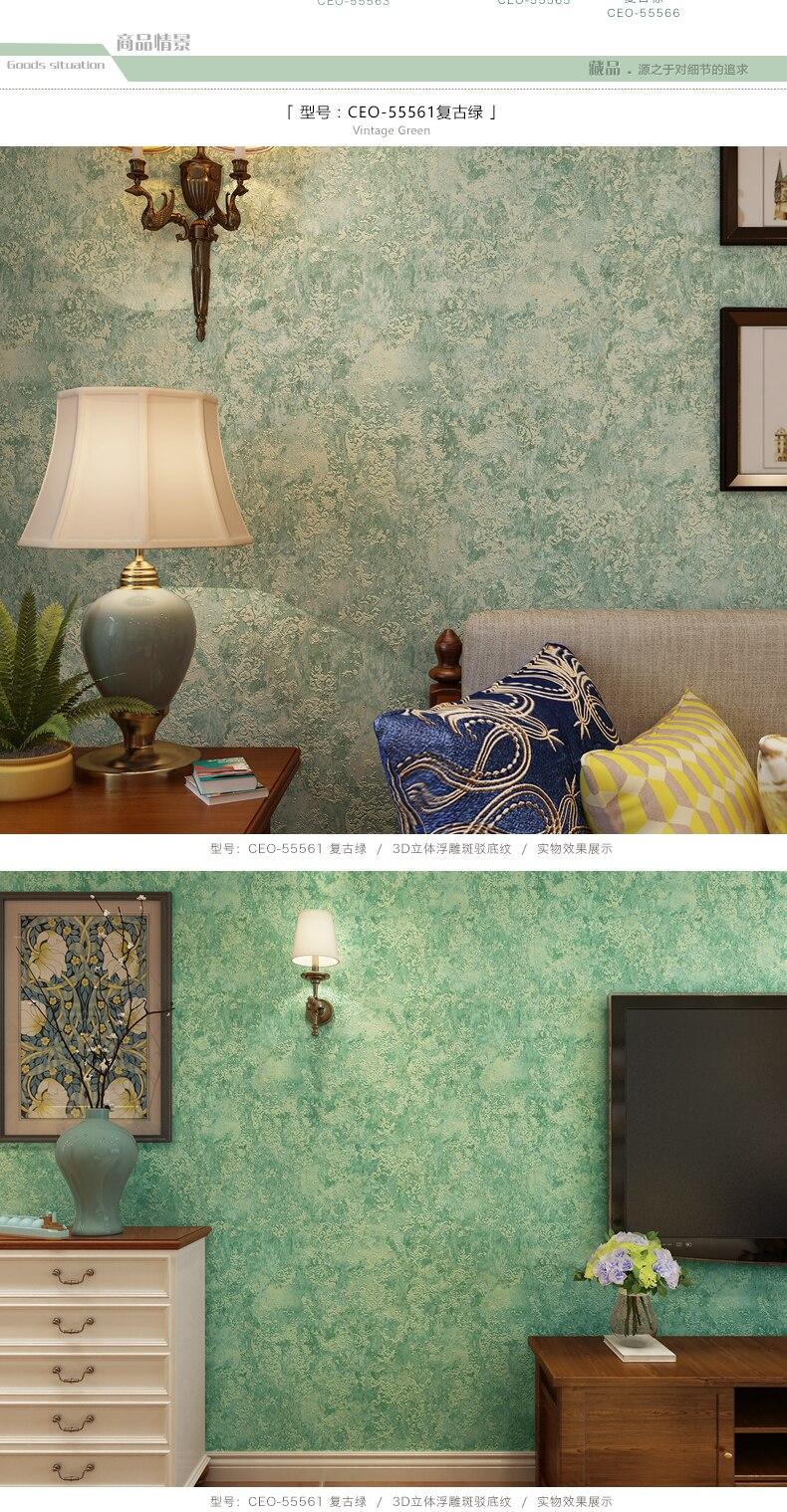 Solid Color Embossed Wallpaper Bedroom Living Room Sofa Tv Background Green Pink Yellow Beige Brown Wall Paper Roll Pc Wallpaper In Hd Pc Wallpapers