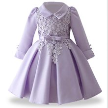 Flower Girl Dress Lace silk satin Wedding Party Dress 2018 Long sleeves Princess Dresses Clothes Size 2-10 Girls dress