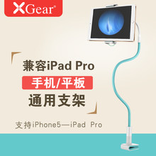 XGEAR Strong Bearing 360 Degree Adjustable Tablet and Cell Phone Mount Holder Stand Universal Lazy Holders(China)