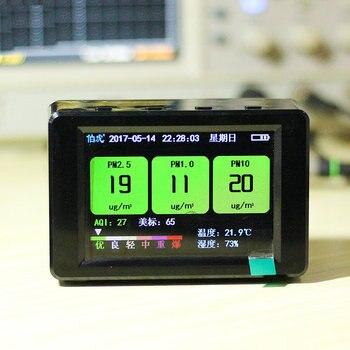 PM2.5 CO2 Formaldehyde Smog Air Detector Imported Tvoc Detector Professional Wifi Remote