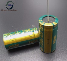 2 шт./лот 63 В 2200 мкФ 18*35 высокая частота низкое сопротивление алюминиевый электролитический конденсатор 2200 мкФ 63 В
