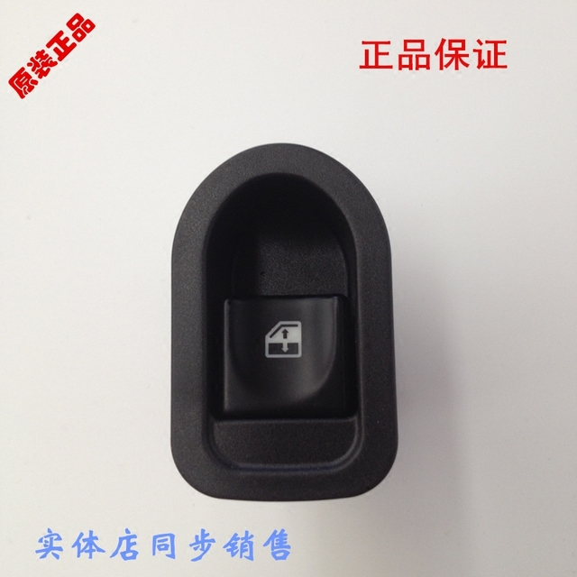 Rear door glass electric window lifter switch assembly (With Panel)  window controller for JAC J3 J3S  J3 Turin 1 piece