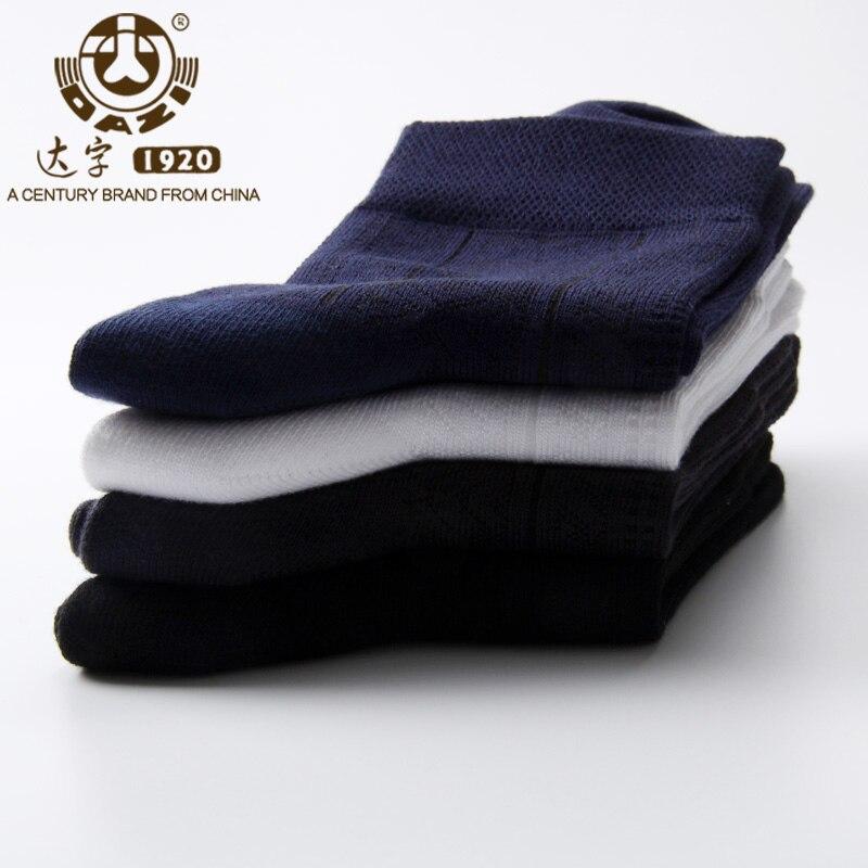 10 Paires Homme Lot Casual Robe longue Business de fibres de Bambou Chaussettes Chaussettes nouvellement