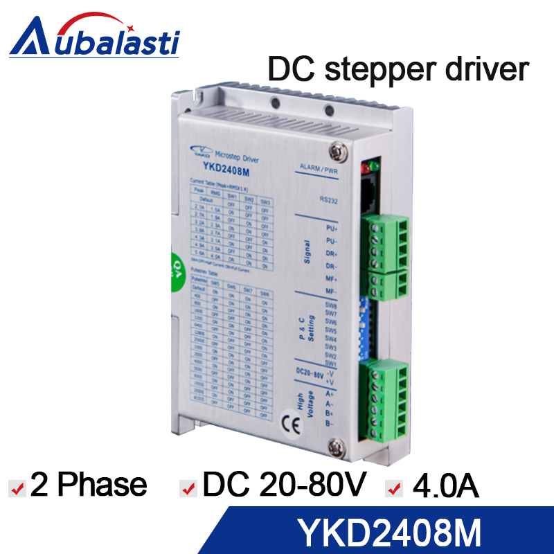 2 phase stepper motor driver YKD2408M digital step drive motor stepper driver for cnc router engraver and cutting machine 2 phase bus digital stepper motor driver ykd2608pc 6a dc24 80v motor driver stepper driver for cnc engraver and cutting machine