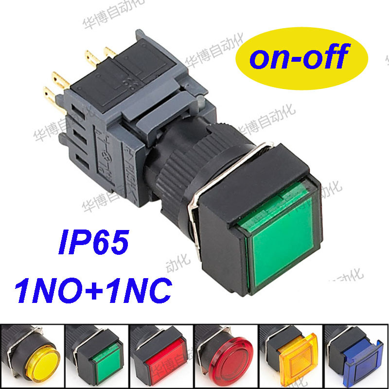 HABOO 16mm auto lock on off small push button switch 1NO+1NC waterproof IP65 electrical switch 5A 250V