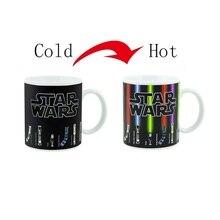 Heißer Verkauf Neue Mode Tee Kaffee Becher Magie Becher Tasse Farbe Ändern Star Wars Lichtschwert Wärme Offenbaren Keramik Becher