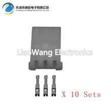 цена на 10 PCS 3 pin Automotive Connector Terminal Plug Reed Plastic with terminal household appliance plug DJ7032-2-21