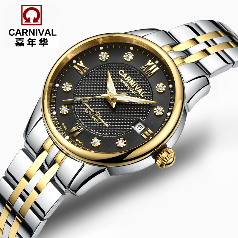 Carnival automatic mechanical women famous hot fashion brand watches waterproof full steel luminous lady rhinestone dress watch seiko cs sports srp659k1s