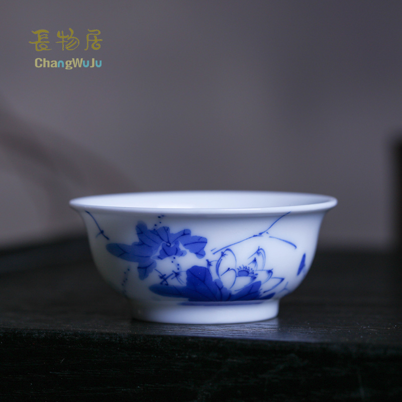 Changwuju in Jingdezhen Cups & Saucers Eco-Friendly the handmade blue and white Kung-Fu tea infuser cup bowl for host use