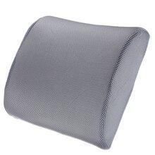 Memory foam поясничного Поясничные бандажи Подушки рельеф для офиса дома авто Путешествия сиденье стула для домашнего офиса или автомобиля Подушка