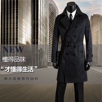 Men's clothing plus size spring autumn trench coat men design commercial double breasted long coat men black jaqueta masculino
