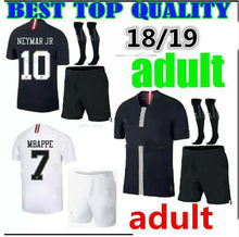 reputable site d5cfd a3d6b Compare Prices on Psg Kit Jersey- Online Shopping/Buy Low ...