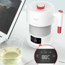 Deerma katlanır elektrikli su ısıtıcısı 0.6L seyahat taşınabilir su ısıtıcısı sıcaklık ekran akıllı dokunmatik kontrol yalıtım Pot