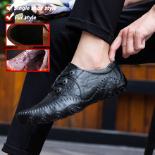 Brand 2019 Luxury Genuine Leather Flats Italian Mens Loafers Men Shoes Casual Fashion Slip On Driving Designer
