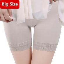 Размера плюс Для женщин безопасности Короткие штаны-карандаши со средней талией в стиле безопасности Короткие штаны безопасности Для женщин трусы трусики женские боксеры трусы