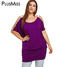 цена на PlusMiss Plus Size 5XL Cut Out Cold Shoulder Loose Blouse Women Summer XXXXL XXXL XXL Short Sleeve Long Top Ladies Big Size 2019
