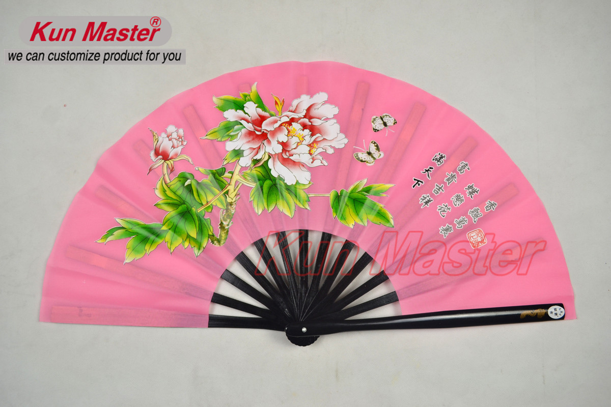 Kun Master Bamboo Kung Fu Fighting Fan, Martial Arts Practice Performance Fan,Wu shu fan, peony (light pink) ...