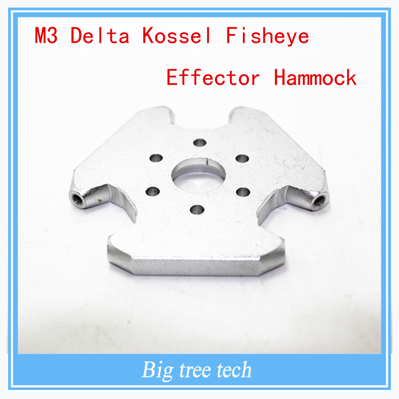 3D Printer Accessories M3 Delta Kossel Fisheye Effector Hammock 3MM All Metal Aluminum Alloy