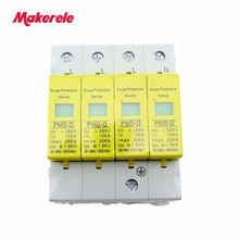 House Surge Protector Protective Low-voltage Arrester Device high quality SPD 4P 10KA~20KA ~385VAC makerele стоимость