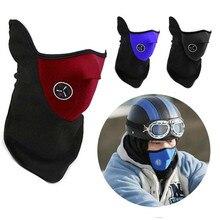 Унисекс мотоциклетная полумаска для лица флисовая Лыжная мотоциклетная теплая зимняя защита шарф для шеи Теплая защитная маска