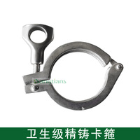 2 1 2 SS 304 TRI Clover Clamp High Quality Stainless Steel Tri Clover Clamps Clamp