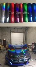 Various Color Neo chrome holographic Vinyl Wrap for full car body wrap with Bubble Free hologram laser Size 1.52x20m PROTWRAPS