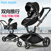 2018 Time-limited 2 In 1 Baby Carriage HOTMOM Stroller Suspension Folding Light Trolley Leather material 3
