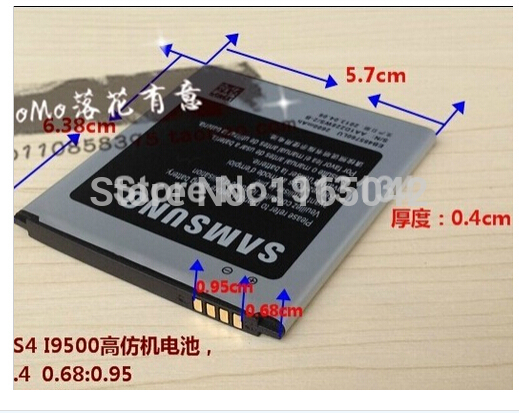 free shipping 2600mha battery for china clone imitation MTK andorid smart phone S4 GT-I9500 size is 63*57*4mm