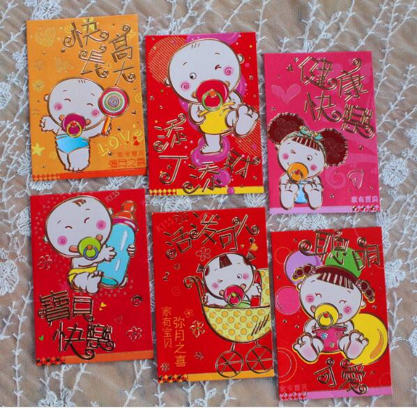 For New Born Baby 2019 Chinese New Year Red Envelope Baby