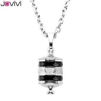 c57c2858c Jovivi Acero inoxidable abierto Om Mani Padme Hum botella de rueda de  oración contenedor urna colgante