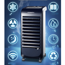 Air-conditioner fan cold fan cold air cooling fan Chiller small air conditioner