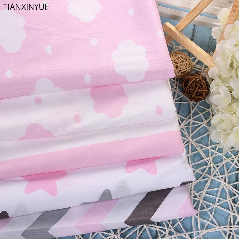 5 pcs 40 cm   50 cm Coton Tissu Rose ciel nuages tissu tissu Pour coudre  Patchwork Literie de Bébé Textile tissu Livraison Gratuite 7ef1b738be8