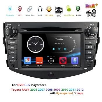 "2 Din Car Multimedia Player Car DVD GPS For Toyota RAV4 RAV 4 2006-2012 7"" GPS Radio Navigation Mirror Link Head Unit 8G SD Maps"