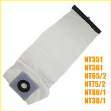 Top Kwaliteit Wasbare Stofzuiger Onderdelen Voor Karcher Stofzuiger Doek Stoffilter Tassen NT351 NT361 NT65/2 NT75/2 NT80/1