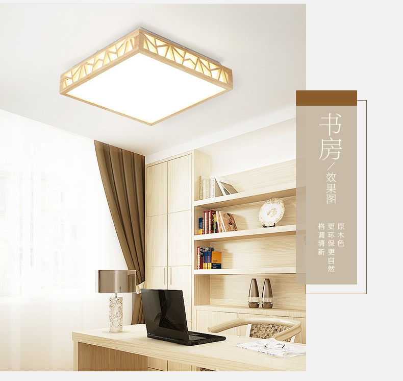 Ceiling Lights Japanese Style Delicate Crafts Wooden Frame Tatami Led Ceiling Lights Luminarias Para Sala Dimming Led Ceiling Lamp Various Styles