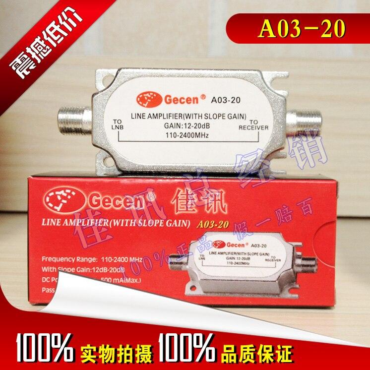 A03-20 line satellite signal amplifier 110-2400MHZ gain 20DB line amplifier